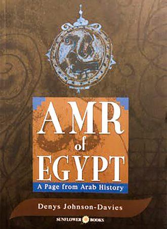 Denys Johnson-Davies amr of egypt