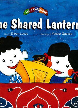 the shared lantern