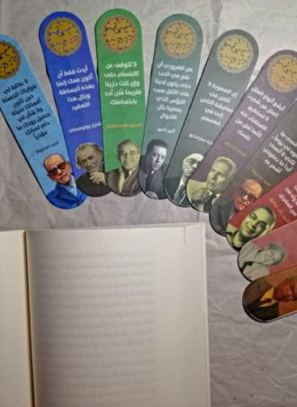 quotes bookmarks