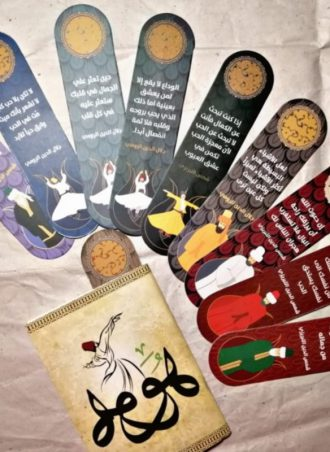 sufi bookmarks